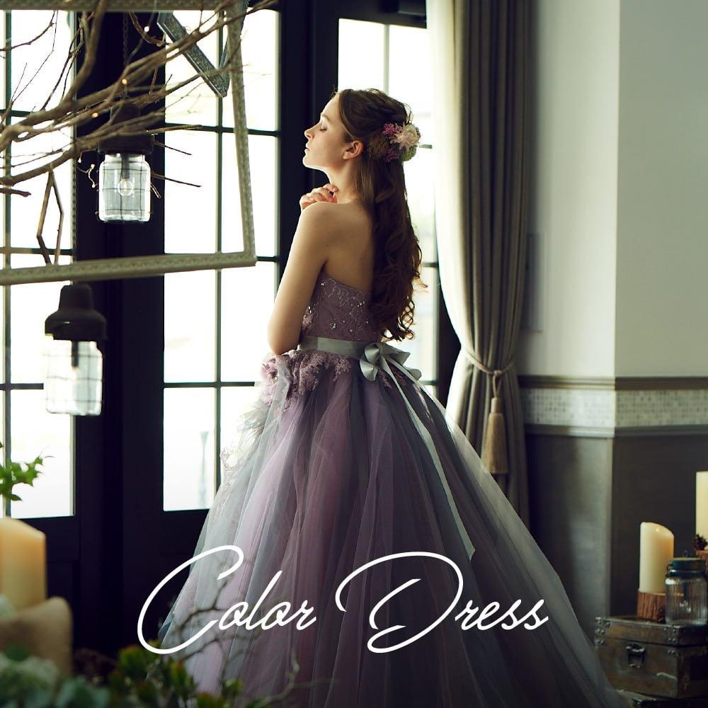 Colorg Dress